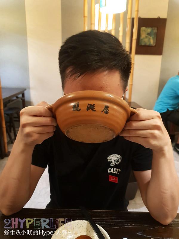 longsiangu,台中美食,台中逢甲夜市美食,台中逢甲美食,龍涎居,龍涎居價格,龍涎居逢甲店菜單 @強生與小吠的Hyper人蔘~