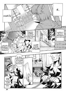 ที่พักแห่งศิลปะลามก 2 – การกลับมาของฝันร้าย – [Sawaru Erect] Residence of Obscene Art Ch.2