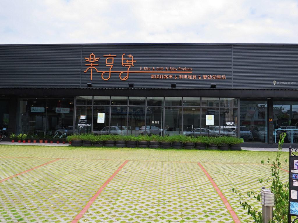ofami臺南樂享學菜單(兩光媽咪柳幼幼) (23)