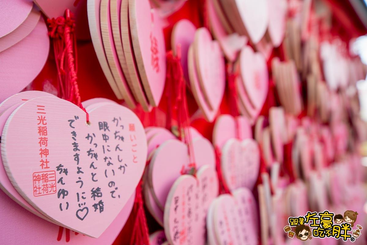 日本名古屋 犬山城+老街(中部探索之旅)-36