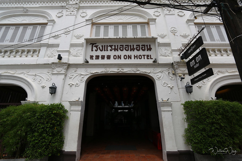 The Memory at On On Hotel(回憶安安酒店)