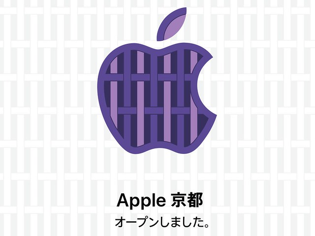 Apple kyoto
