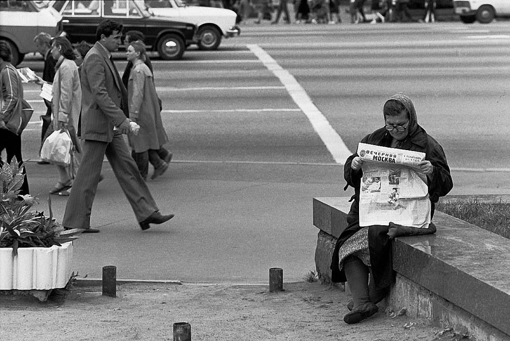 Лица Советской эпохи. Часть 355. Выхваченные мгновения на снимках Игоря Витальевича Стомахина. Вып 3