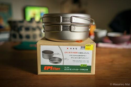 EPI titanium cooker