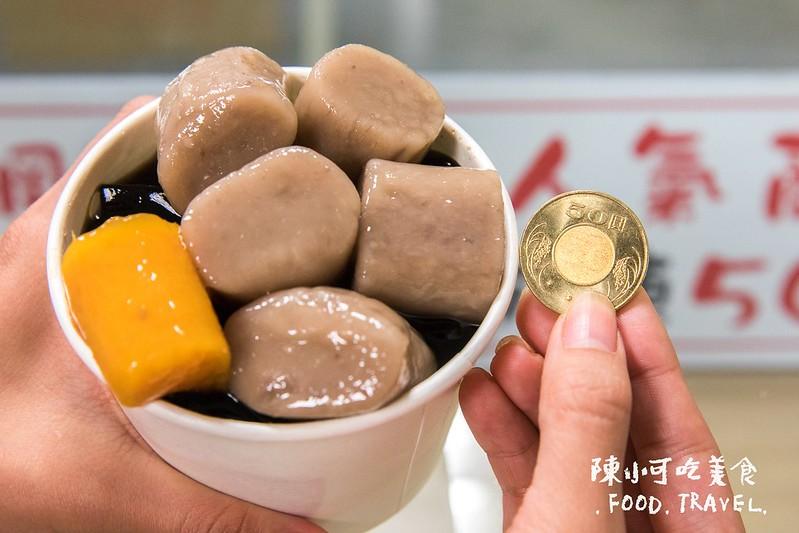 芋圓王,金山美食,金山芋圓王 @陳小可的吃喝玩樂