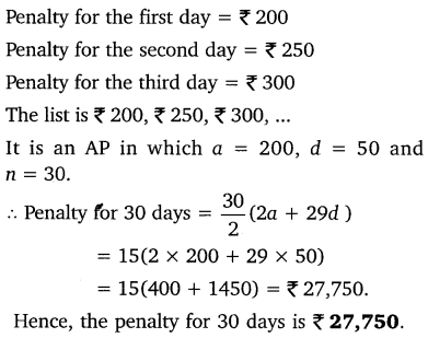 NCERT Solutions for Class 10 Maths Chapter 5 Arithmetic Progressions 74