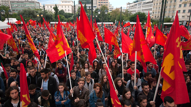 Rally of the KKE on the 74th anniversary of the liberation of Athens