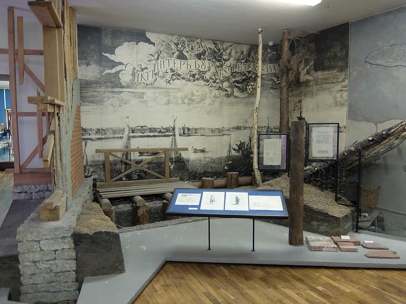 Санкт-Петербург - Петропавловская крепость - Музей истории города