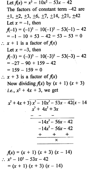 RD Sharma Class 9 Questions Chapter 6 Factorisation of Polynomials
