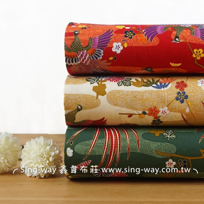 燙金鳳凰來儀 花草團簇 櫻花 日式風格 手工藝DIY布料 CA450764