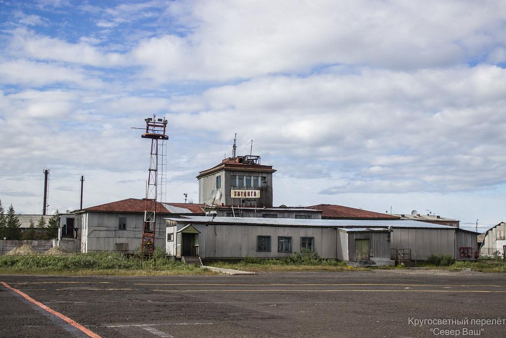 Аэропорт Хатанга