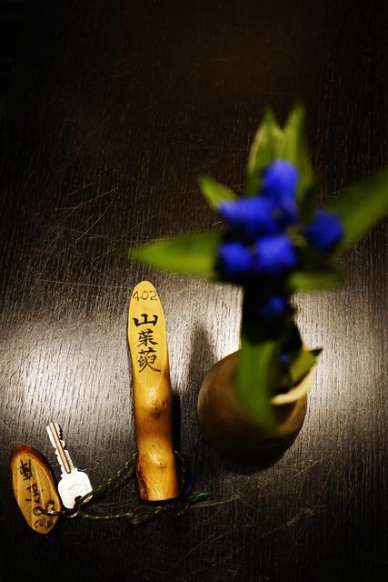 Photo:_DSC4295 By 快樂雲