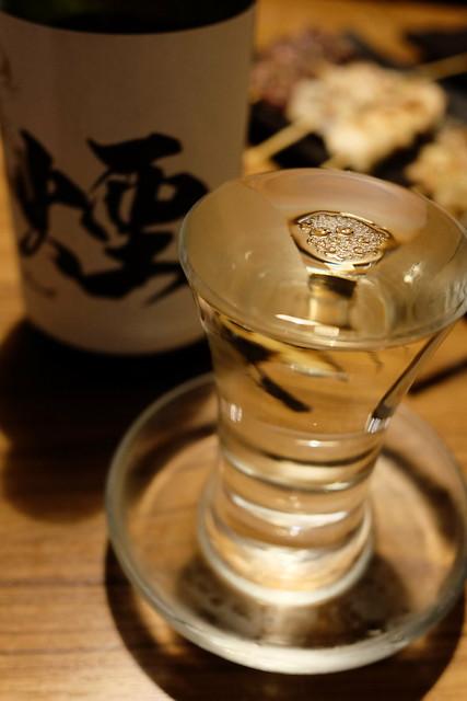 煙オリジナル純米吟醸