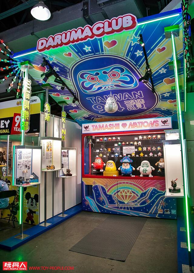 傳統吉祥玩具華麗變身! DARUMA CLUB TTF 2018 「Taiwan94讚」現場報導