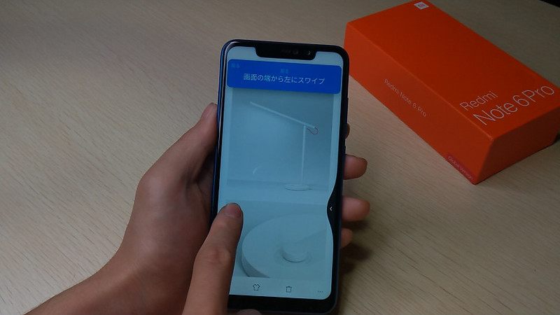 Xiaomi Redmi Note 6 Pro 開封 (56)
