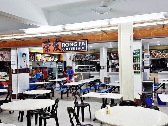 Rong Fa Coffee Shop