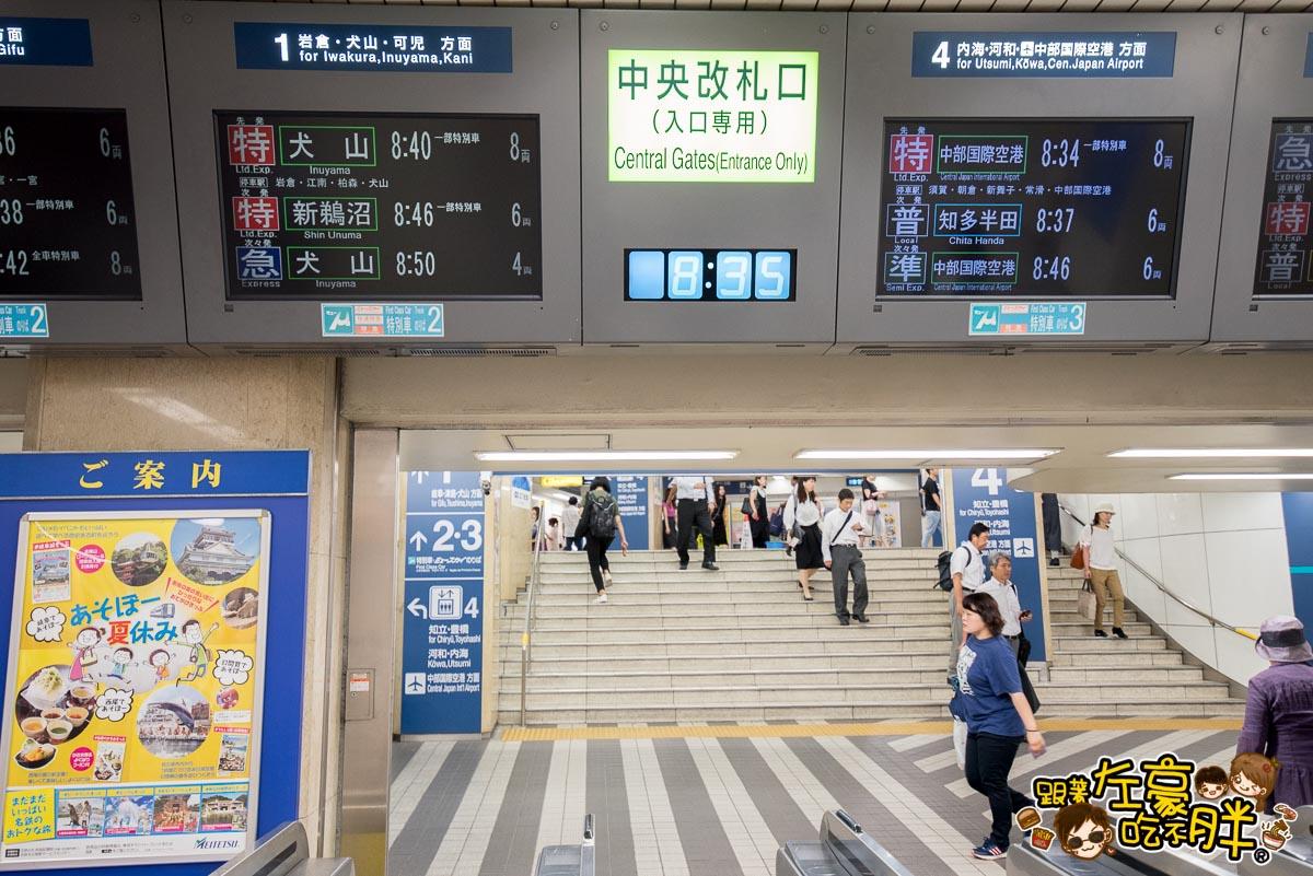 日本名古屋 犬山城+老街(中部探索之旅)-11