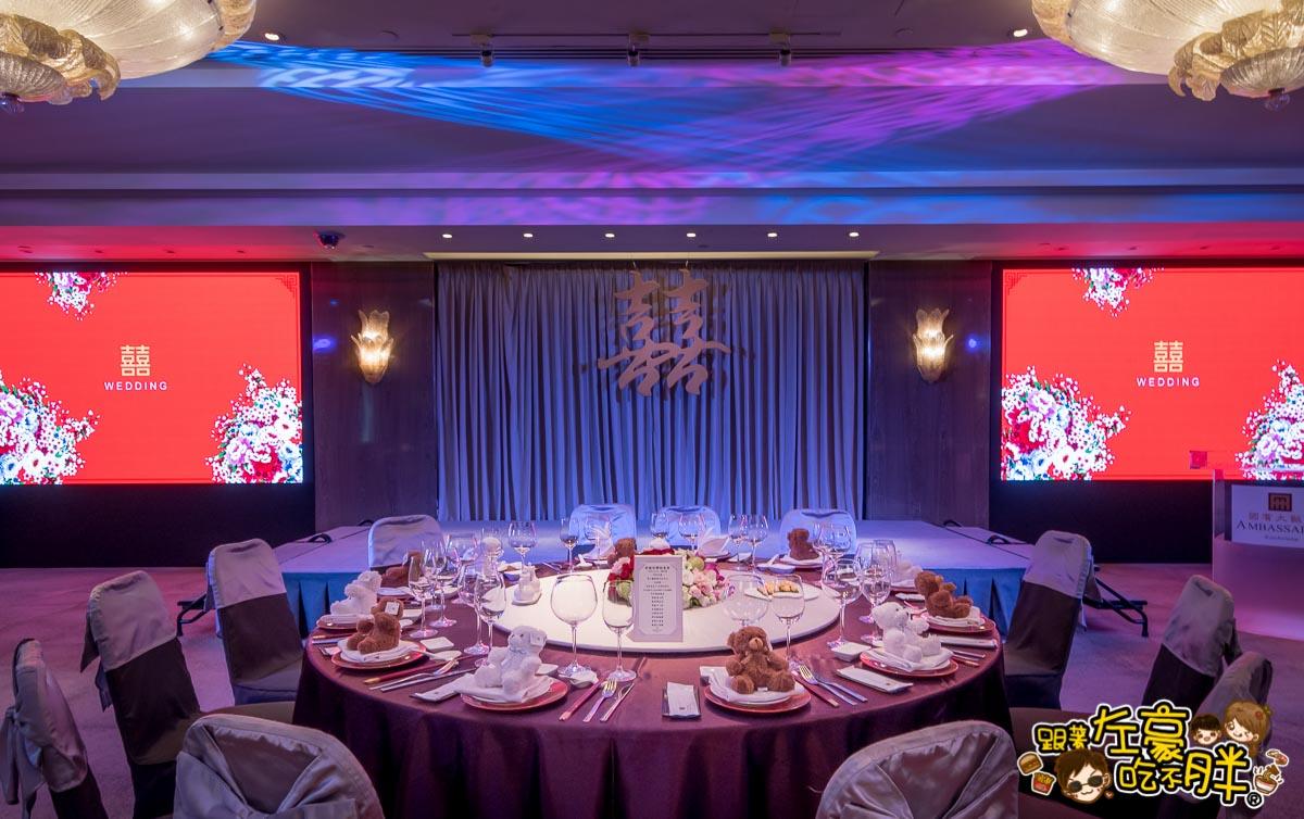 高雄國賓大飯店-婚宴場地菜色-5