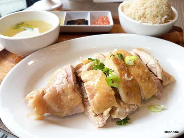 Fav Cafe Hainanese chicken rice