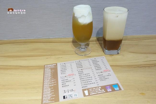 上宇林 新竹手搖杯 鮮奶茶 (55)