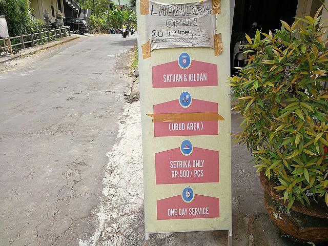 <p>b)Sari Dewi Laundry</p>