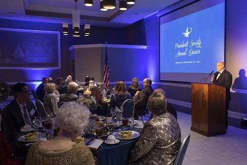 2018 President's Society Dinner