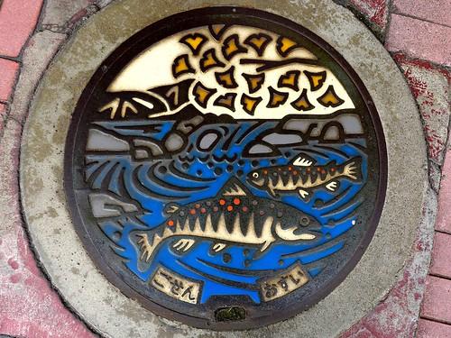 Gosen Nigata, manhole cover 2 (新潟県五泉市のマンホール2)