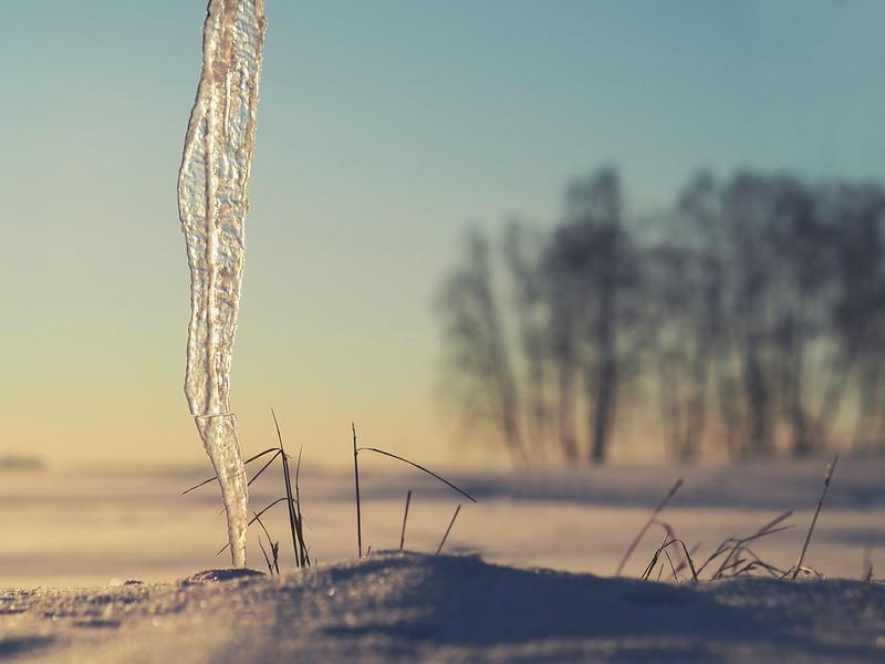 broken ice sword