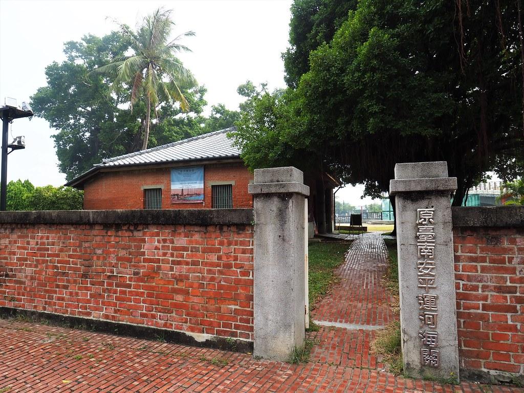 運河博物館 (1)