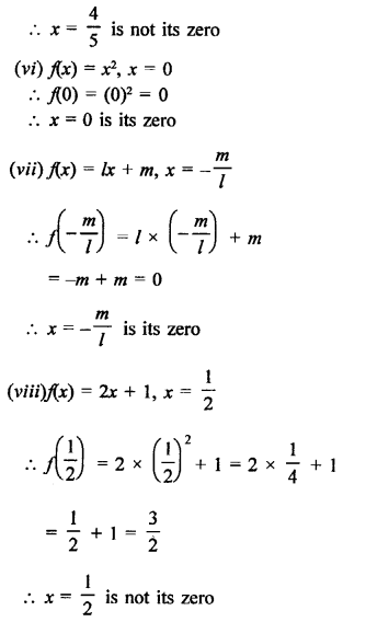 RD Sharma Class 9 Solution Chapter 6 Factorisation of Polynomials