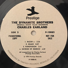 CHARLES EARLAND:THE DYNAMITE BROTHERS(ORIGINAL MOTION PICTURE SOUNDTRACK RECORDING)(LABEL SIDE-B)