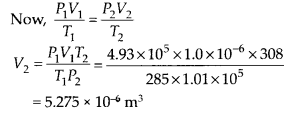 NCERT Solutions for Class 11 Physics Chapter 13 kinetic Energy 5