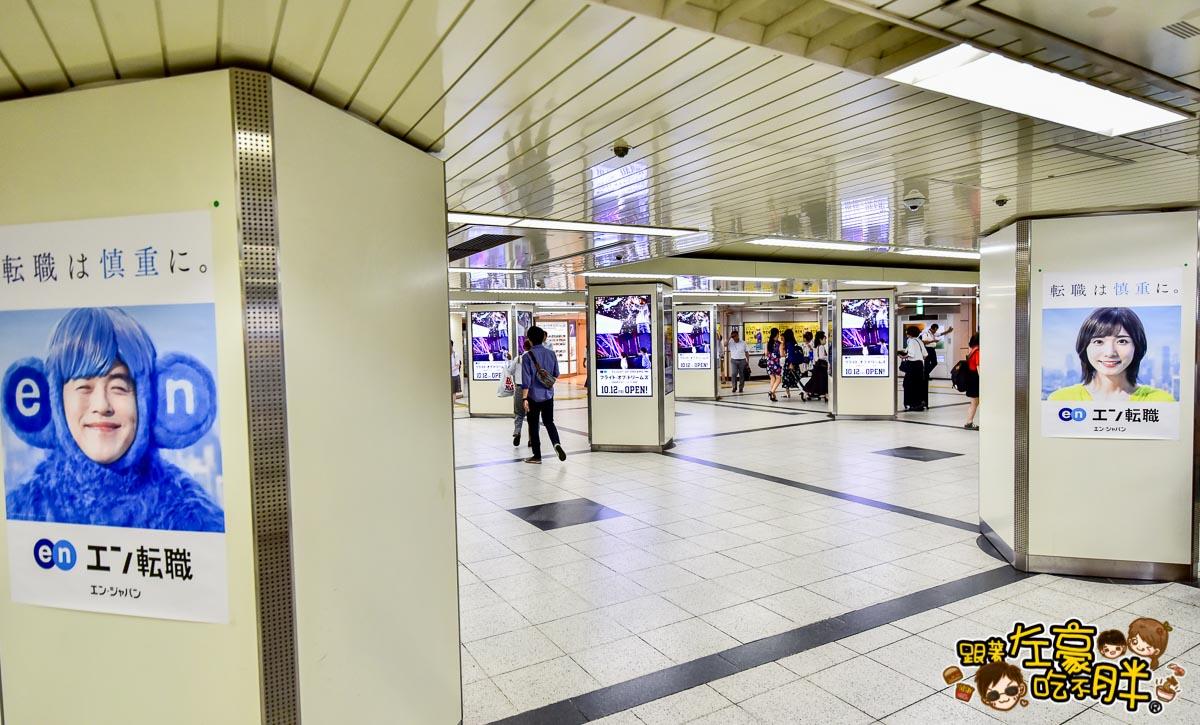 日本名古屋 名鐵車站地下街-7