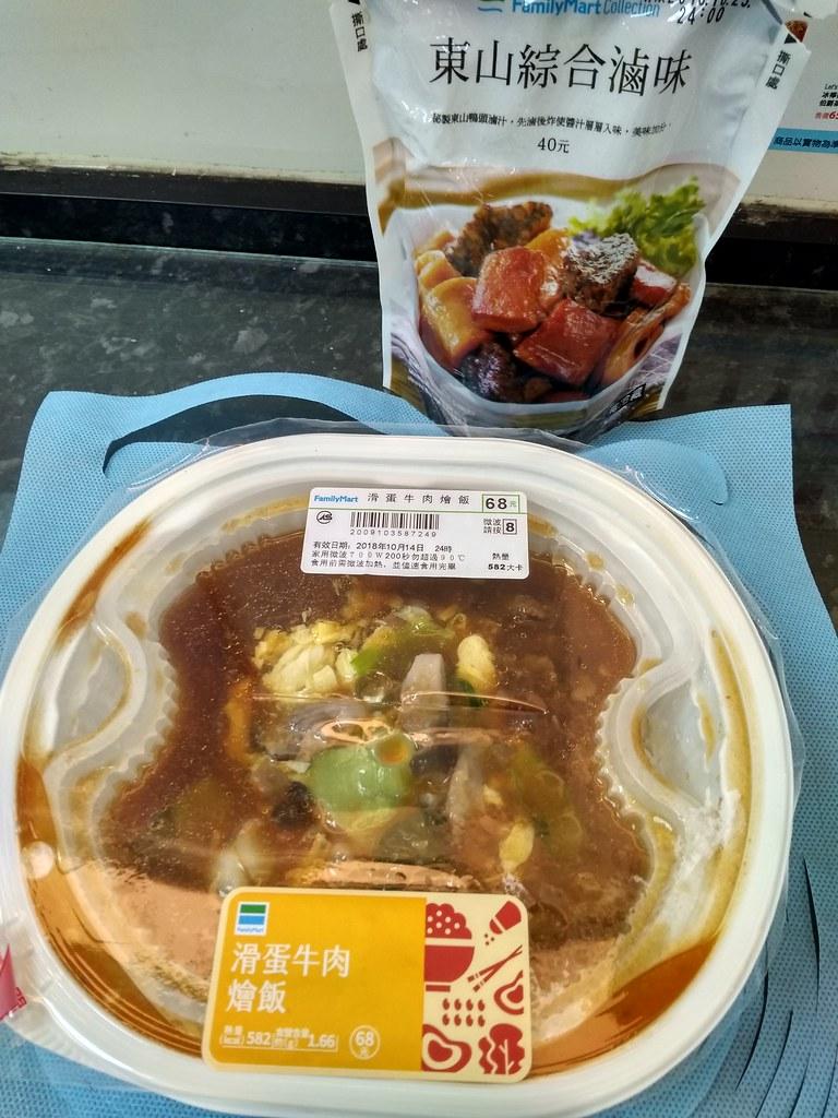 滑蛋牛肉烩饭+东山综合卤味