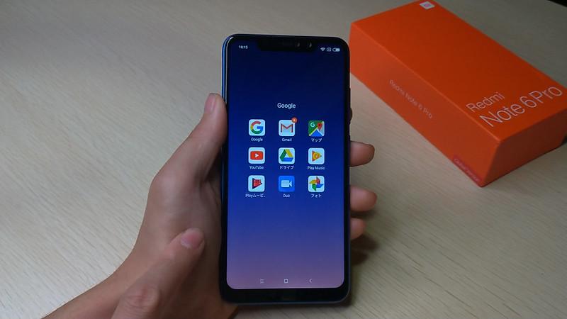 Xiaomi Redmi Note 6 Pro 開封 (43)