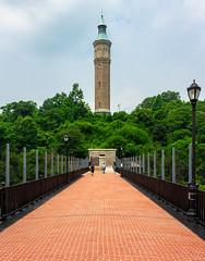 High Bridge Water Tower from the High Bridge