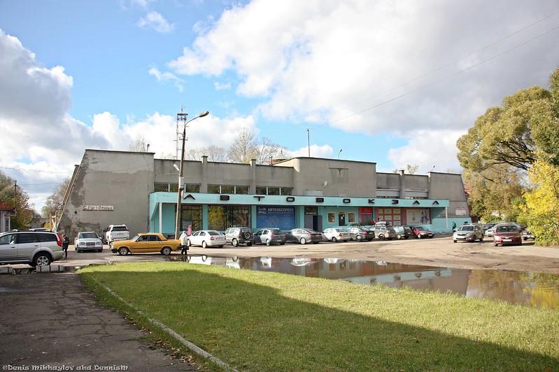 Автовокзал Осташков.