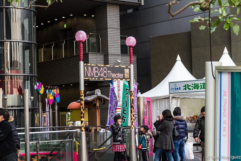 Teatro de las idols femeninas NMB48