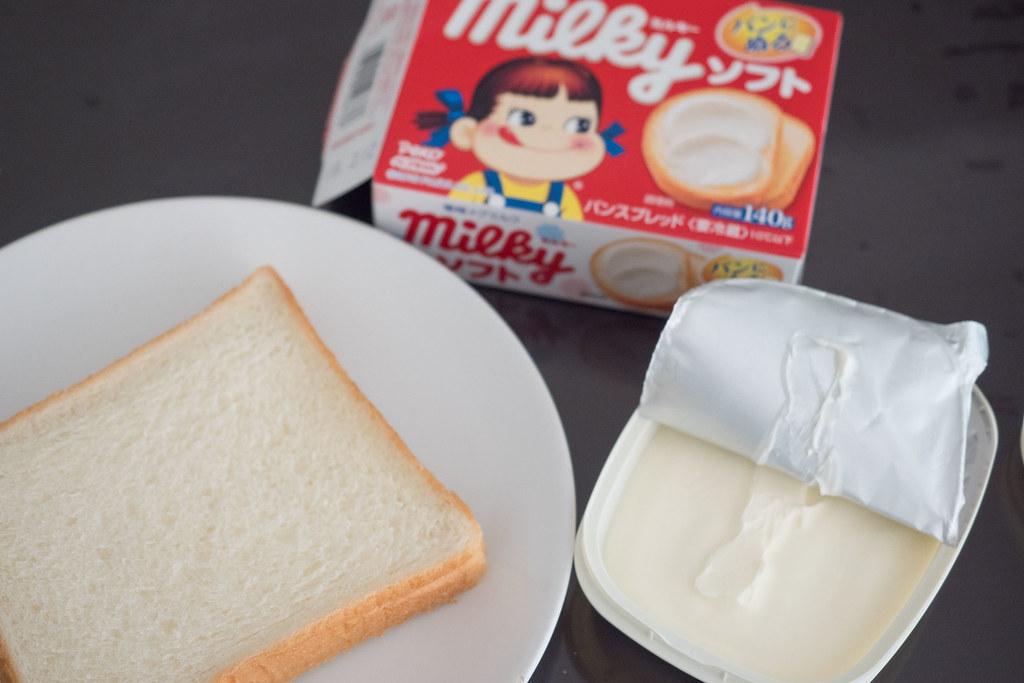 milky_soft-7