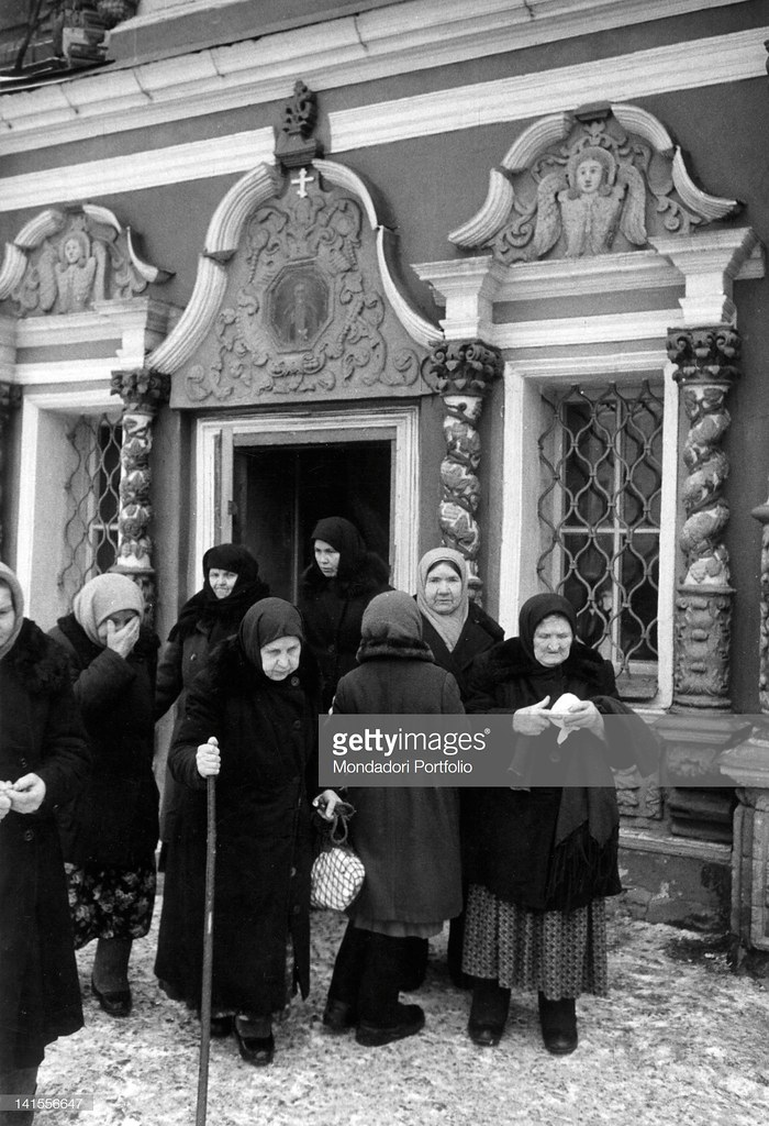 1960. Загорск.15