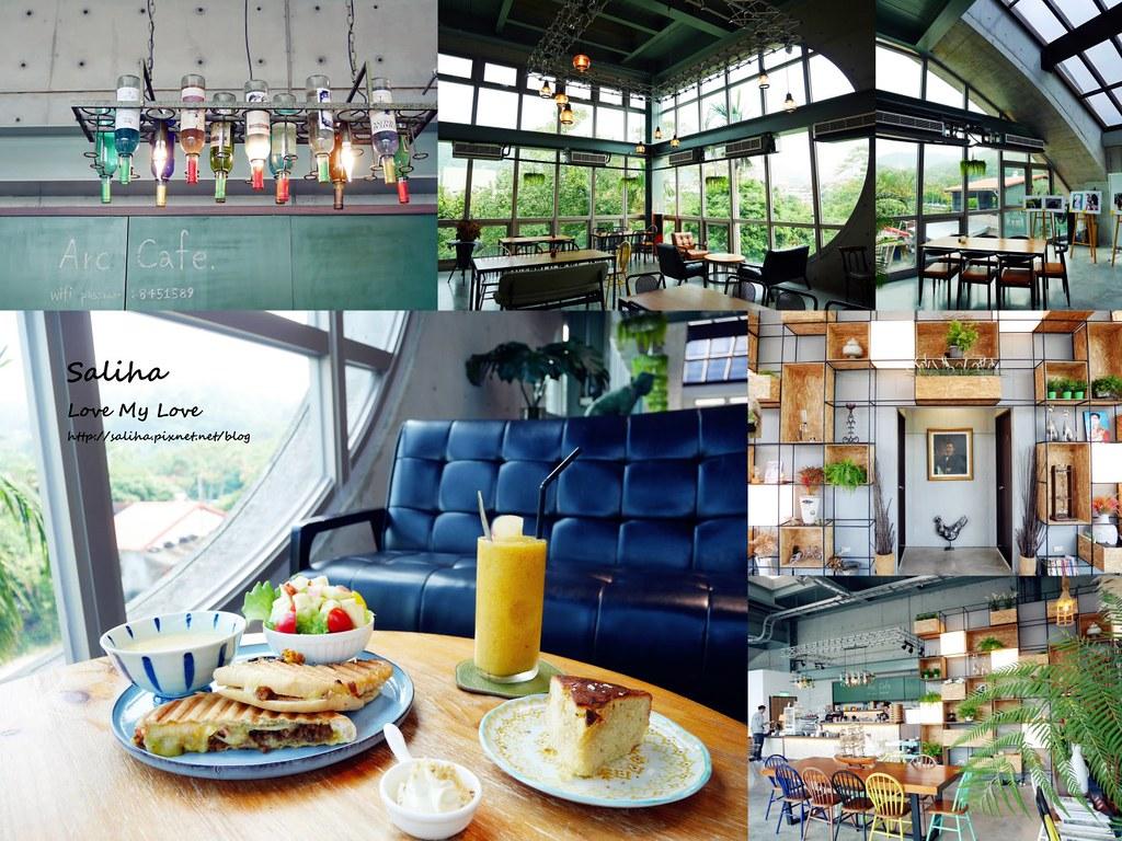 新北深坑老街玻璃屋不限時咖啡廳餐廳推薦Arc Cafe食記心得