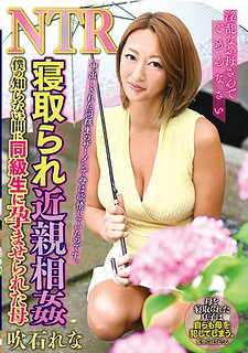 YPAA-18 Inborn Incest Incest Incestuous Mother Fukaishi Learned By Classmates While I Did Not Know