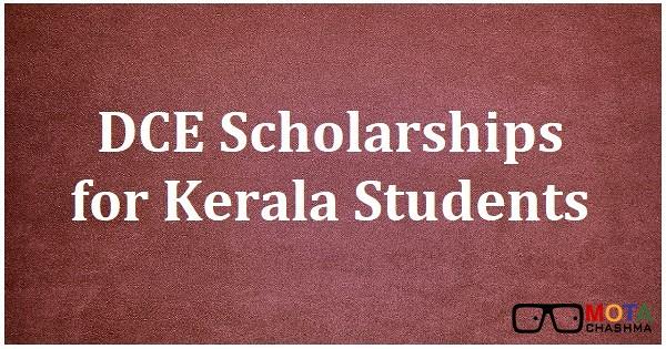 dce scholarship kerala