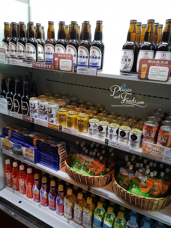 sapporo beer factory beer