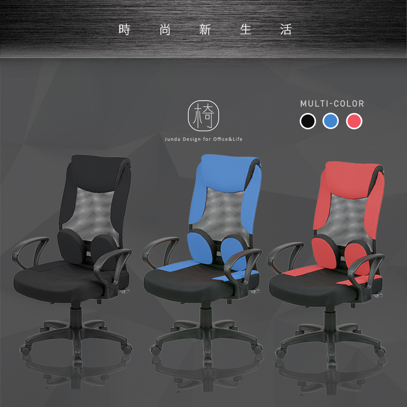電腦椅推薦 伯特雙護腰