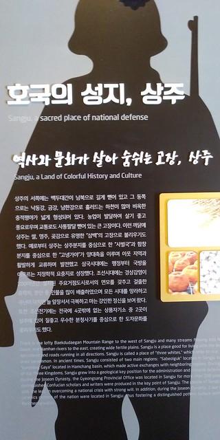 화령전승기념관