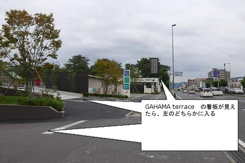 gahamaterrace002