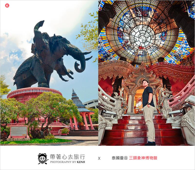 the-erawan-museum-1
