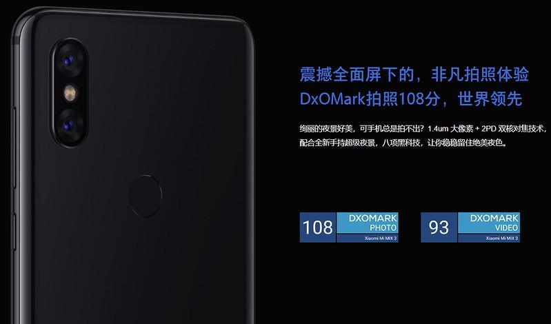 Xiaomi Mi Mix 3 (9)