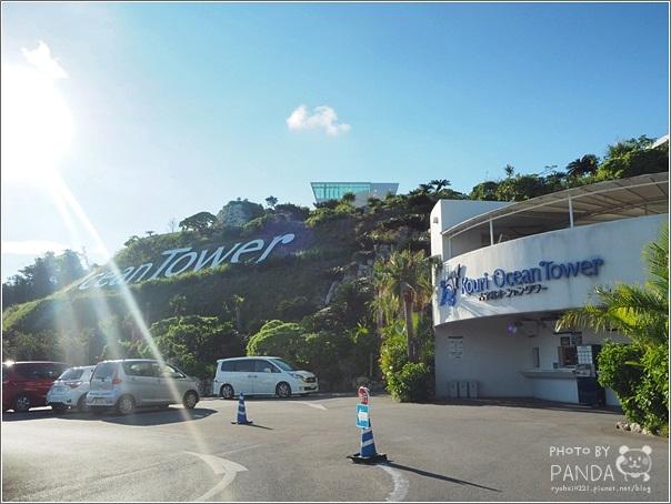 Kkday Okinawa Enjoy Pass (60)